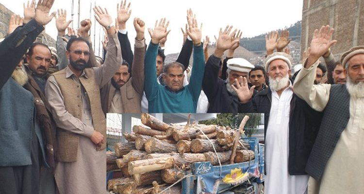 Locals stage protest against dist govt in swat