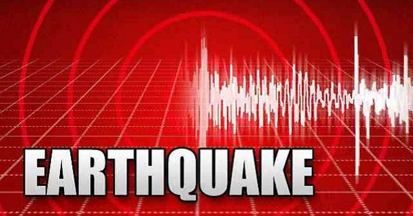 magnitude 4.3 earthquake jolts district swat