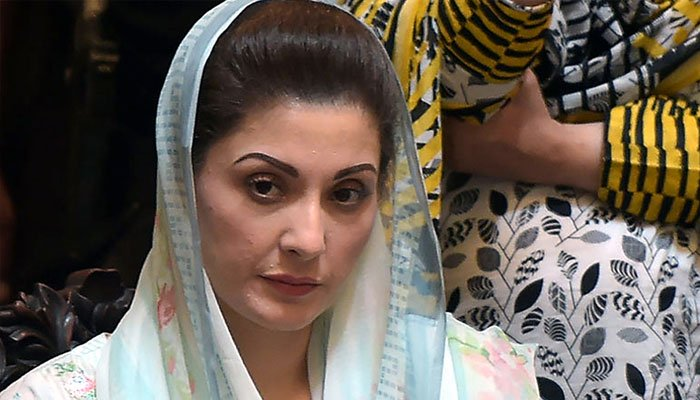 Maryam Nawaz also Admitted in Services Hospital