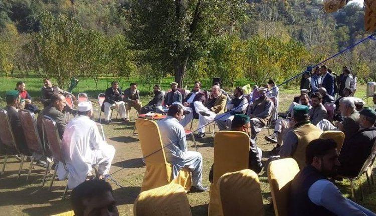 PML N workers prays for Nawaz Sharif Health